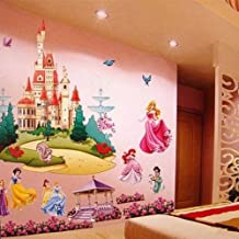 DatConShop(TM) New Large Colorful Princess Castle Wall Stickers Vinyl Decal Girls Kids Bedroom