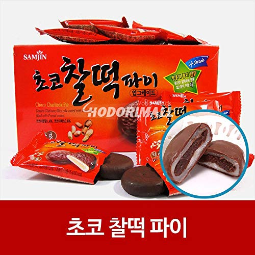 - Chocolate Rice Cake 25g x 50, Product of Korea 초코찰떡파이