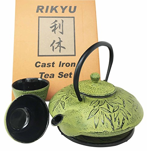 Japanese Evergreen Bamboo Forest Yellowish Green Heavy Cast Iron Tea Pot Set With Trivet and Cups Set Serves 2 Packaged in Teapot Gift Box Excellent Home Decor Asian Living Gift Housewarming Forest Green Teapot