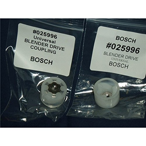 Bosch 025996 Replacement Drive Coupling