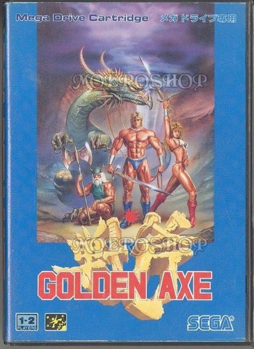 Golden Axe [Japan Import] Axe Keeper