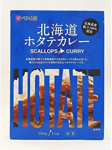 ホタテカレー レトルト 中辛 ベル食品 ほたて カレー 北海道 帆立 カレー 送料無料
