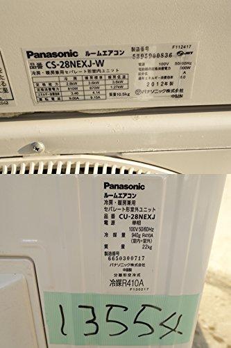 M▽パナソニック ルームエアコン 2012年 2.8kw ~12畳 ナノイー エコナビ搭載 自動掃除 CS-28NEXJ (13554)