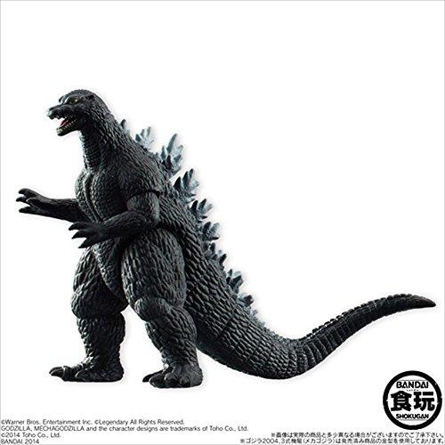 Bandai Godzilla Collection Mini Soft Vinyl Figure~Final Wars Godzilla 2004