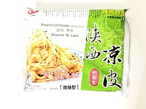 Qin Zong Shaanxi Cold Noodle(Little Hot - Tiffany Corp