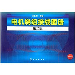 Fine Motor Winding Wiring Diagram Book 2Nd Edition Amazon Co Uk Qiao Wiring Cloud Tziciuggs Outletorg