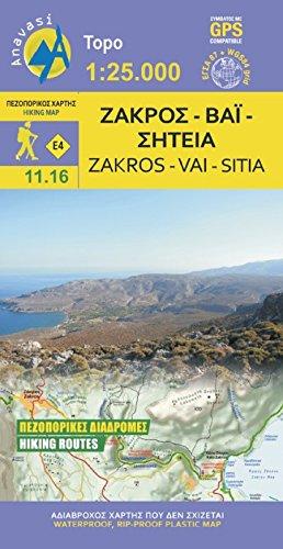 Zakros - Vai - Sitia 2015: ANAV.4.11.16
