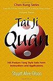 Tai Ji Quan (Chen Kung Series) (Volume 3)