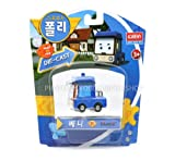 Robocar Poli Toy - Beny (Diecasting/Non-Transformer) by Academy
