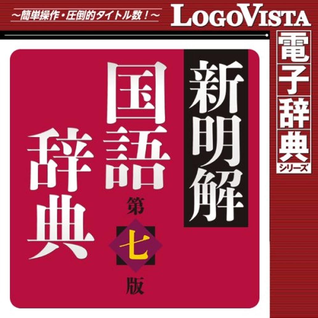 開梱眉をひそめる水曜日ゼンリン電子地図帳Zi20 DVD全国版
