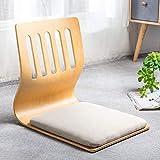 Wood Tatami Zaisu,Floor Chair Lazy Sofa Game