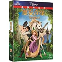 魔发奇缘(DVD9)