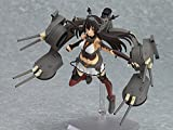 Max Factory Kantai Collection: Kancolle: Nagato Figma