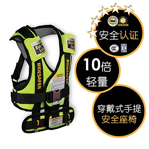 RideSafer Type 3 GEN3 Travel Vest - YellowithBlack - Small by RideSafer (Image #3)