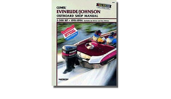 UB733 Used 1991-1994 Evinrude-Johnson 2-300hp Outboard Boat