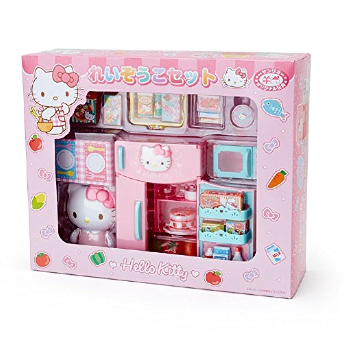 [해외] 헬로 키티 냉장고&미니 키친 놀이 세트