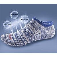 Yingdi No Show Copper Socks - breathable