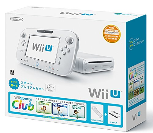 WiiU本体 すぐに遊べるスポーツプレミアムセット