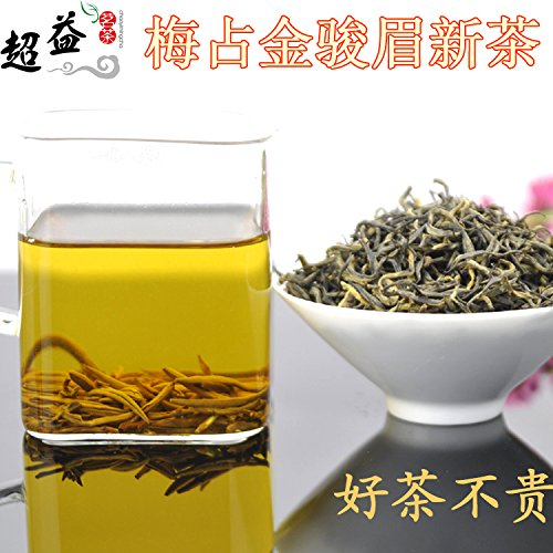 SHI Wuyishan gold Junmei Black Tea Black Tea golden Chun Mei Mei Guan Paulownia tea Black Tea 200 pack mail box by CHIY-GBC ltd