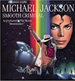 Smooth Criminal - Moonwalker Sleeve
