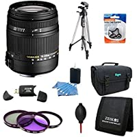 Sigma 18-250mm F3.5-6.3 DC Macro OS HSM Lens for Canon EOS Rebel T6s T6i T5 T5i Includes Bonus Xit 60 Full Size Photo / Video Tripod, and More