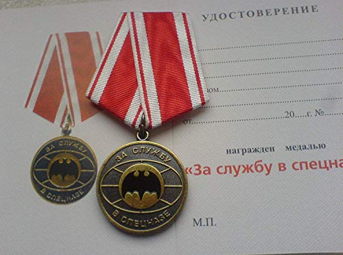 For service in spetsnaz Special Forces USSR Soviet Union Russian Military Police Medal