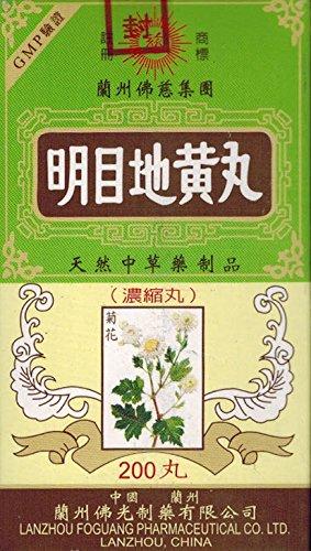 Di Ming Wan Huang Mu (Ming Mu Di Huang Wan - 200 pills,(Solstice))