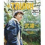 TRUNK Vol.8