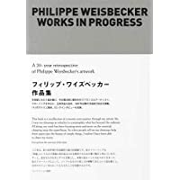Image for Philippe Weisbecker: Works in Progress (Japanese Edition)