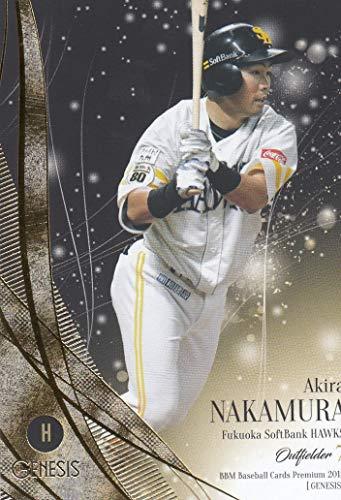 BBM2018 GENESIS REG-006 中村晃 (レギュラーカード/福岡ソフトバンクホークス) ベースボールカード ジェネシス