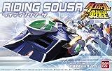 Riding Saucer LBX Elysion Collar (1/1 scale Plastic model) Bandai The Little Warriors [JAPAN]