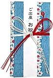 トコナッツ コットン生地の祝儀袋 SY-18 L