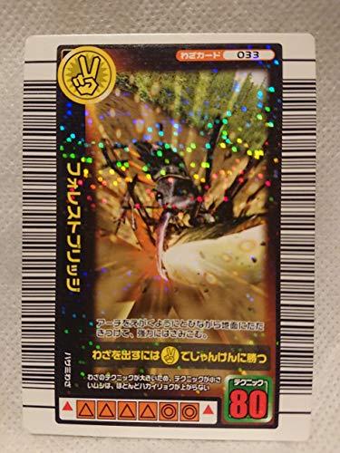 ムシキング 甲虫王者ムシキング  わざカード フォレストブリッジ 033の商品画像