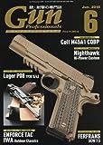 Gun Professionals18年6月号