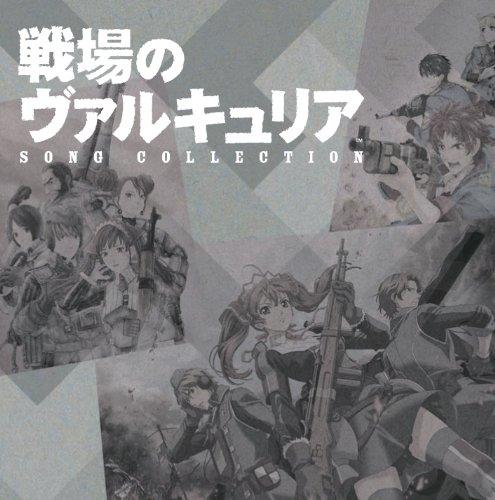 SENJYO NO VALKYRIA SONG COLLECTION