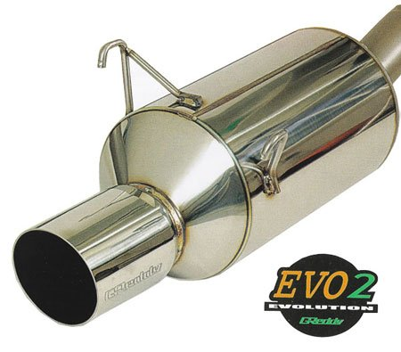 Evo2 Complete Kit (GReddy 10156686 Evo2 Exhaust System)