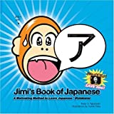 img - for Jimi's Book of Japanese: A Motivating Method to Learn Japanese (Katakana) (Jimi's Book of Japanese) by Peter X. Takahashi (2005-03-16) book / textbook / text book