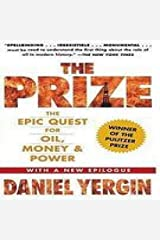 THE PRIZE Paperback