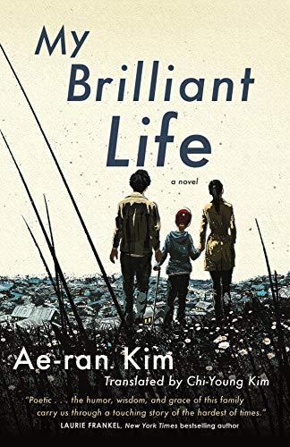 Book Cover: My Brilliant Life