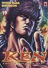 Ken, Fist of the blue sky Vol.19 par Hara