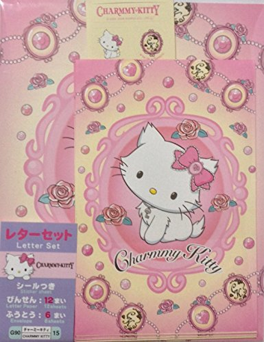Sanrio Charmmy Kitty Letter Set 12 Writing Paper + 6 Envelopes + 7 Stickers Stationary Japan (Jewelry ) (Kitty Charmmy Sanrio)