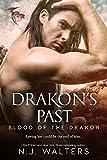 Drakon's Past (Blood of the Drakon Book 4)