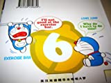 DORAEMON 6 English-Chinese Children's book Fujiko F. Fujio / Volume 6 This Training Stuff is Hard / Gadget Cat From Future