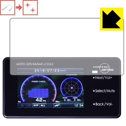 [해외]자연스럽 게 붙어 버리는 소매치기 부상을 복구 상처 자체 복구 보호 필름 MOTO GPS RADAR LCD 3.0 일본 업체 / Repair ing pickpockets that stick to nature Scratch self-healing protective film MOTO GPS RADAR LCD 3.0 made in Japan