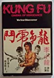 Kung Fu, Verina Glaessner, 0517518325