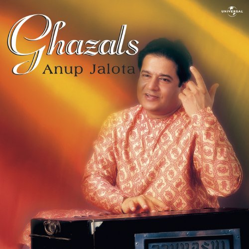 Ghazals of anup jalota free download