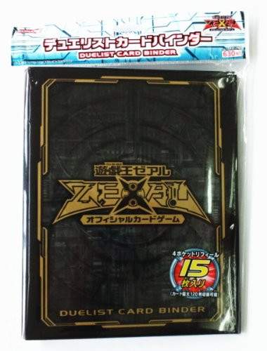 Yu Gi Oh Card Binder - Yugioh Duelist Card 4-Pocket Binder ZeXal Includes 15 Pages by Konami Import from Japan