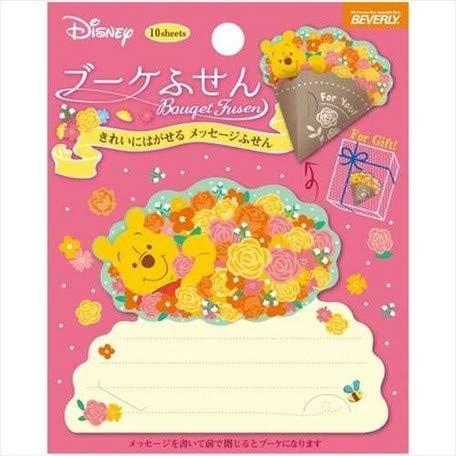 JP PRODUCTS Winnie The Pooh Bouquet Fusen