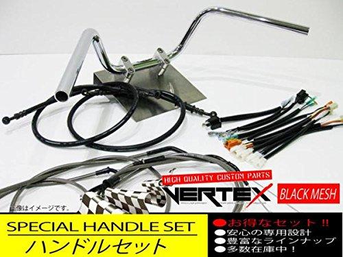GPZ400F アップハンドル セット セミしぼりアップハンドル 15cm ブラックメッシュ ダークメッシュワイヤー B06ZYSD2NJ