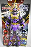 Power Rangers Mystic Force Mahou Sentai Magiranger Wolzard BIG Figure Banpresto